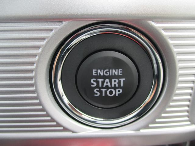 ハイブリッドGS 届出済未使用車 衝突被害軽減ブレーキ クルーズコントロール 左パワースライド シートヒーター LEDライト(12枚目)