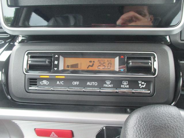 ハイブリッドGS 届出済未使用車 衝突被害軽減ブレーキ クルーズコントロール 左パワースライド シートヒーター LEDライト(13枚目)
