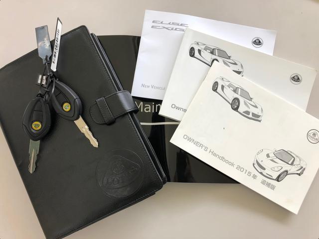 「ロータス」「ロータス エリーゼ」「オープンカー」「愛媛県」の中古車32