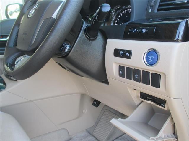 X 4WD メモリーナビ スマートキ- 両側電動スライドドア(13枚目)