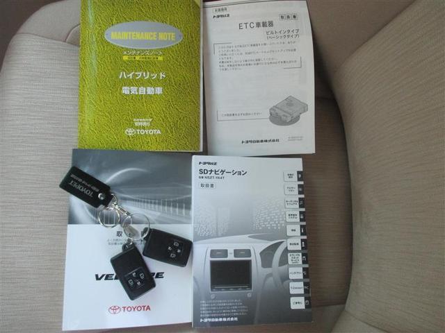 X 4WD メモリーナビ スマートキ- 両側電動スライドドア(18枚目)