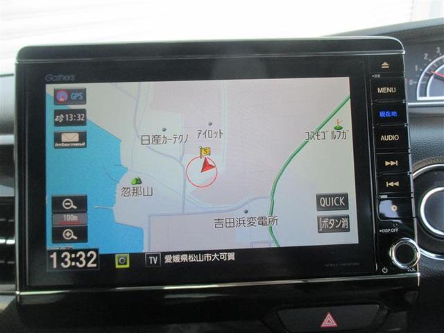 G・Lホンダセンシング メモリーナビ スマートキ- ETC(13枚目)