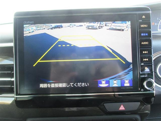 G・Lホンダセンシング メモリーナビ スマートキ- ETC(14枚目)
