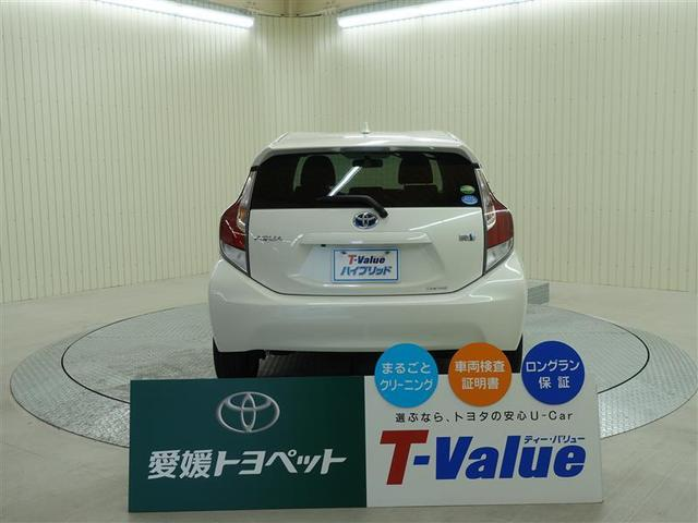 「トヨタ」「アクア」「コンパクトカー」「愛媛県」の中古車4