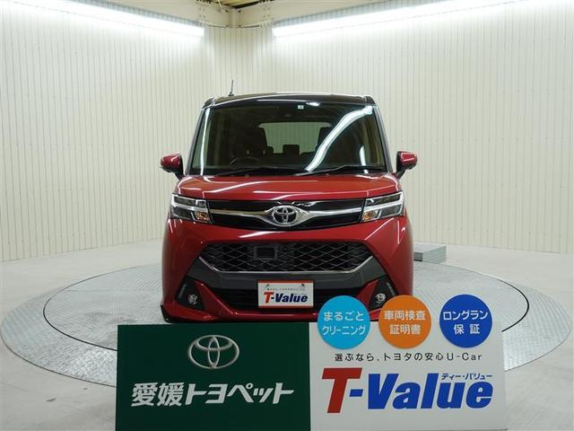 「トヨタ」「タンク」「ミニバン・ワンボックス」「愛媛県」の中古車2