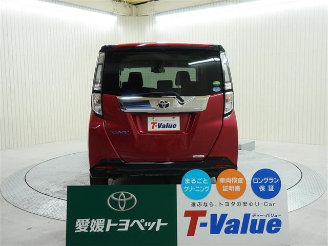 「トヨタ」「タンク」「ミニバン・ワンボックス」「愛媛県」の中古車4