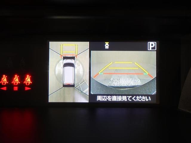 「トヨタ」「タンク」「ミニバン・ワンボックス」「愛媛県」の中古車11