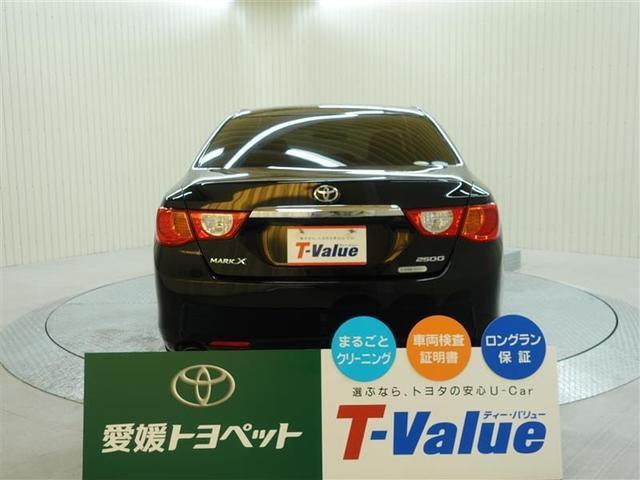 「トヨタ」「マークX」「セダン」「愛媛県」の中古車4
