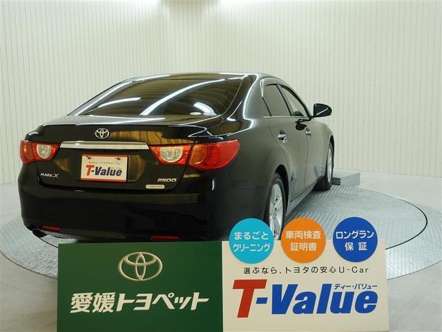「トヨタ」「マークX」「セダン」「愛媛県」の中古車5