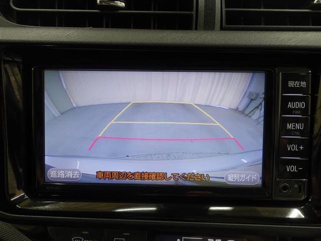 「トヨタ」「アクア」「コンパクトカー」「愛媛県」の中古車16