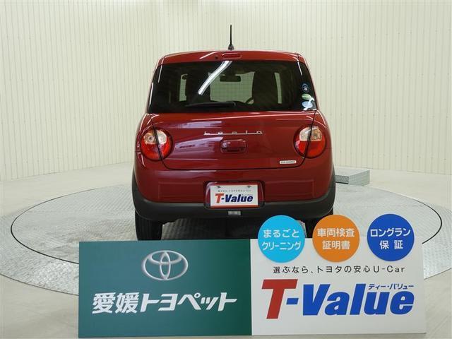 「スズキ」「アルトラパン」「軽自動車」「愛媛県」の中古車4