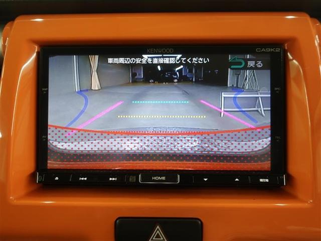 XS 純正アルミホイール メモリーナビ ワンセグTV ETC(9枚目)