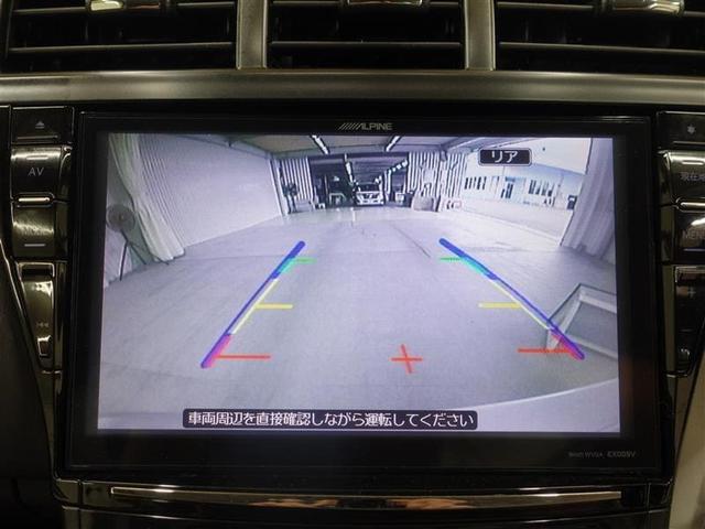 S バックモニター メモリーナビ フルセグTV スマートキ-(9枚目)