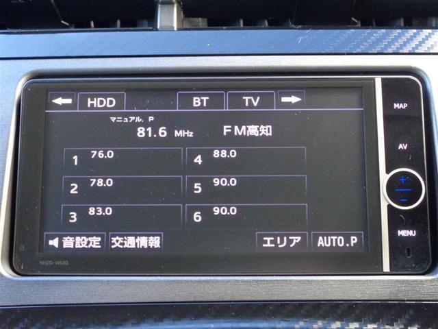 Sツーリングセレクション・G's フルセグHDDナビ ETC(14枚目)