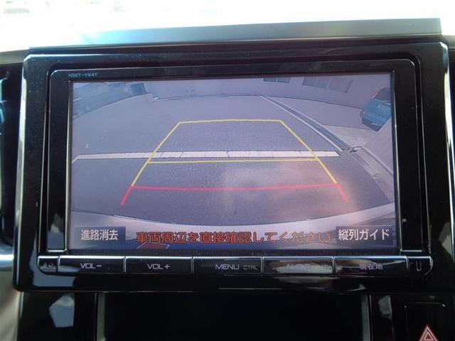 トヨタ アルファード SA モデリスタエアロ フルセグTVナビ ETC 両側電動