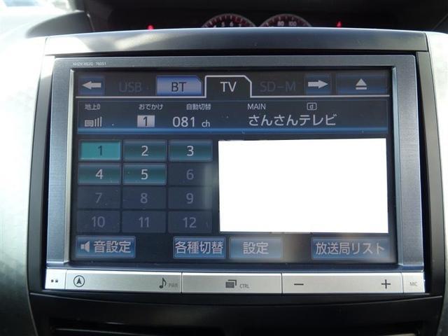 ZS 煌Z 両側電動スライドドア フルセグナビ Bモニター(13枚目)
