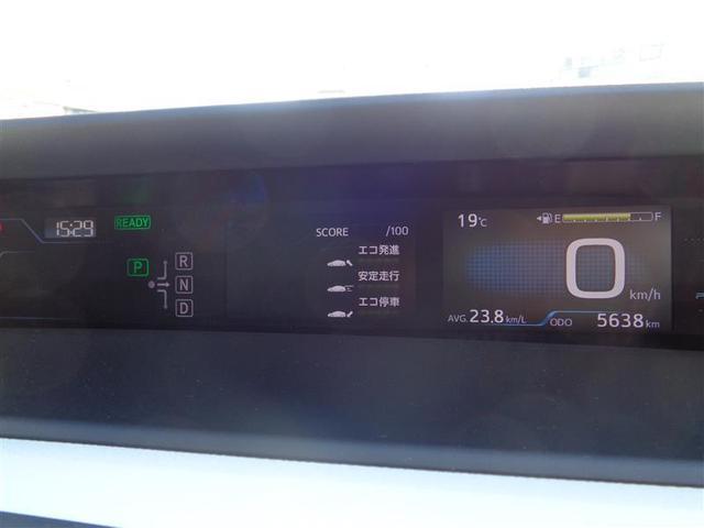 トヨタ プリウスPHV Sナビパッケージ 1オーナー ナビTV バックカメラ ETC