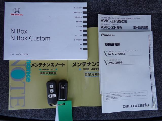 G・ターボパッケージ 両側電動スライド フルセグナビ ETC(14枚目)
