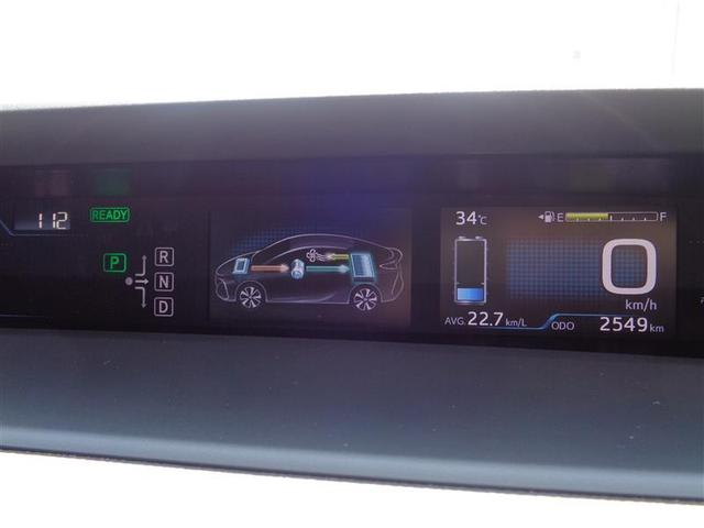 トヨタ プリウスPHV ナビTV LEDヘッドランプ クルーズコントロール ETC
