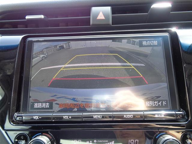 トヨタ カムリ HV X ナビ TV クルーズコントロール バックモニター