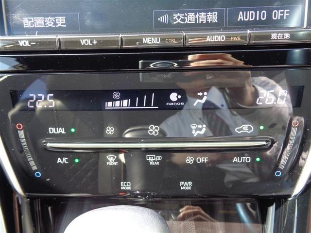 トヨタ ハリアー プレミアム ナビ クルーズコントロール バックカメラ