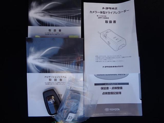 HV Gレザーパッケージ ナビ TV バックモニター LED(19枚目)