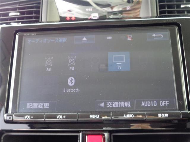 カスタムG-T メモリーナビ フルセグ LEDヘッドライト(13枚目)