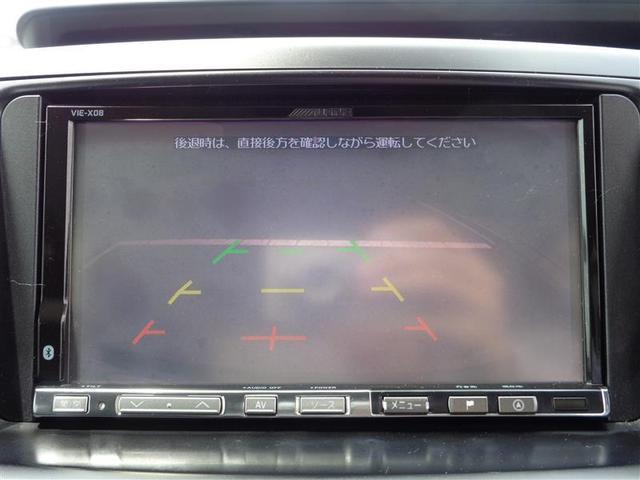 ZS 煌II 両側パワースライドドア 後席モニター ナビTV(14枚目)
