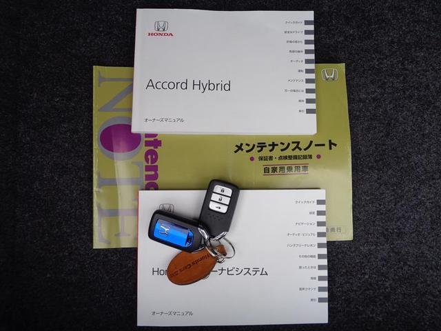 LX HDDナビ LEDライト バックカメラ スマートキー(15枚目)