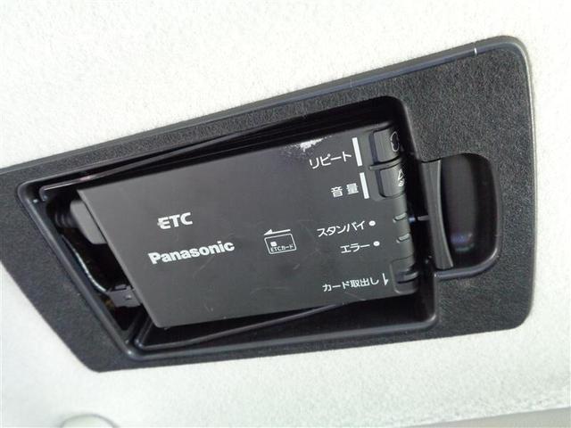 13-スカイアクティブ フルセグナビ LEDライト ETC(14枚目)