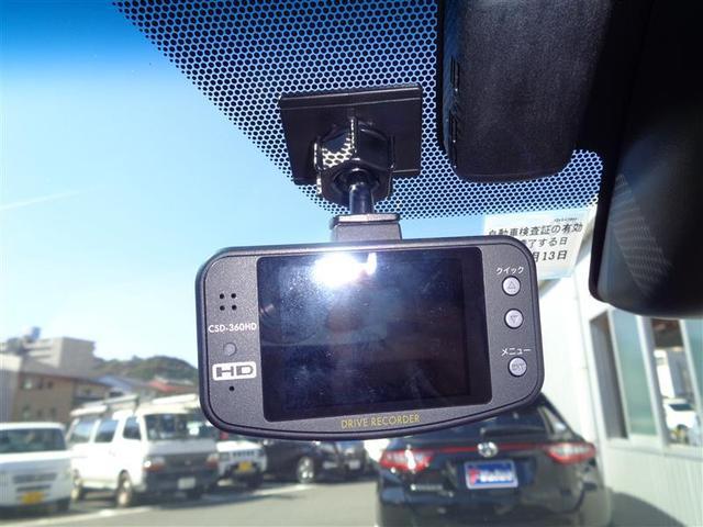 プログレス 4WD ナビ フルセグ スマートキー LED(15枚目)