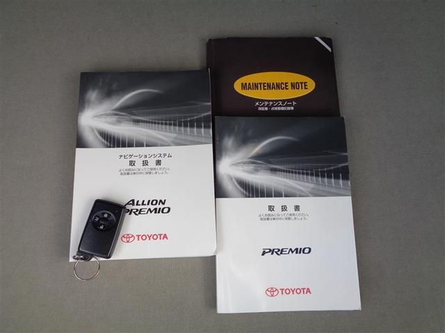 1.8X EXパッケージ HDDナビ スマートキー ETC(14枚目)