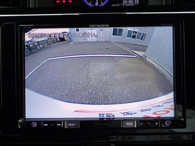 「トヨタ」「タンク」「ミニバン・ワンボックス」「高知県」の中古車15