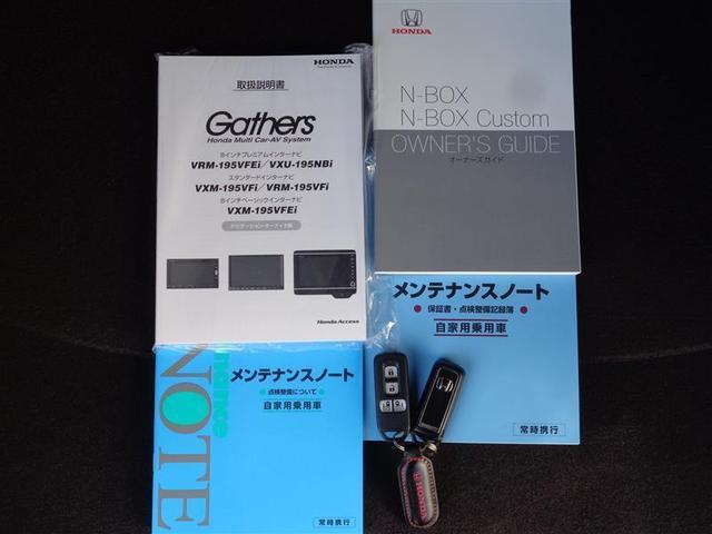 G・EXターボ メモリーナビ バックモニター 両側パワースライドドア(15枚目)