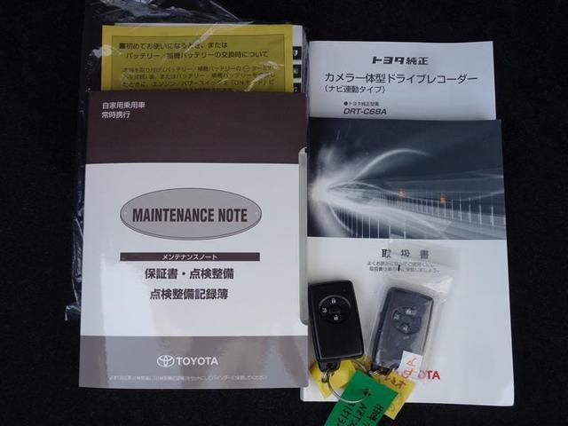 1.5F Lパッケージ メモリーナビ バックモニター スマートキー ETC(13枚目)