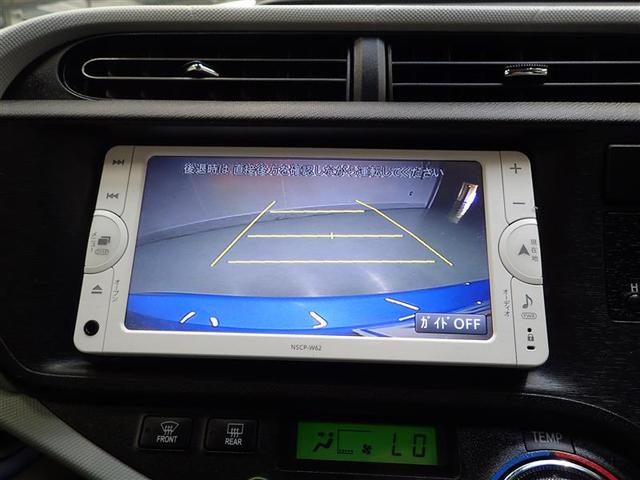 S メモリーナビ ワンセグ バックモニター スマートキ-(9枚目)