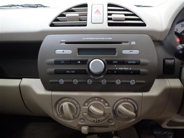 F キーレスエントリー CD デュアルエアバッグ ABS(8枚目)