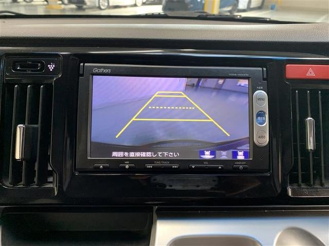 【バックモニター】 車庫入れの後方確認や、バックで駐車場に出入りの際等に後方を確認するのをお手伝いできます