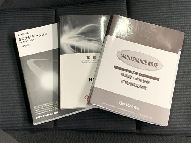 ハイブリッドX ディライトプラス メモリーナビ フルセグ(19枚目)