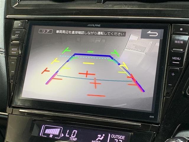 Sツーリングセレクション・G's バックモニター 純正アルミ(14枚目)
