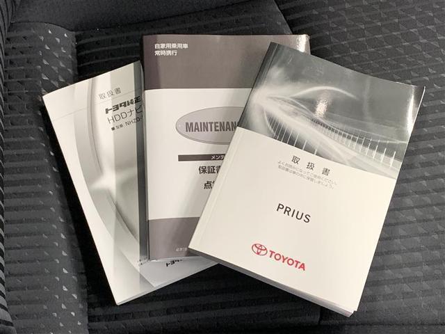 Sセーフティプラス HDDナビ フルセグ スマートキ- CD(19枚目)