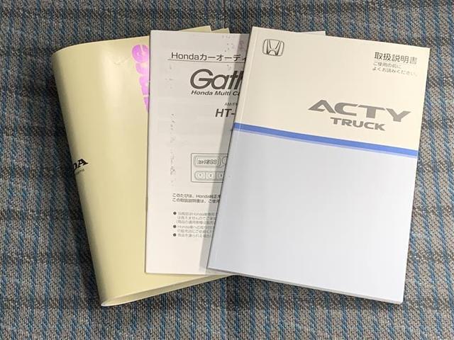 SDX シングルエアバッグ CD再生装置 パワステ エアコン(18枚目)