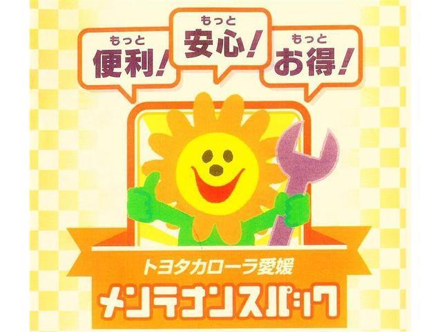X Lパッケージ スマートキ- ベンチシート 社外アルミ(20枚目)