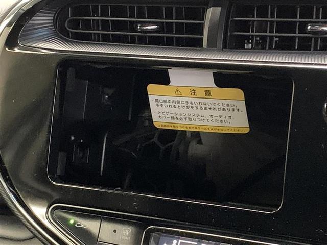 S 衝突被害軽減ブレーキ スマートキ- イモビライザー(14枚目)
