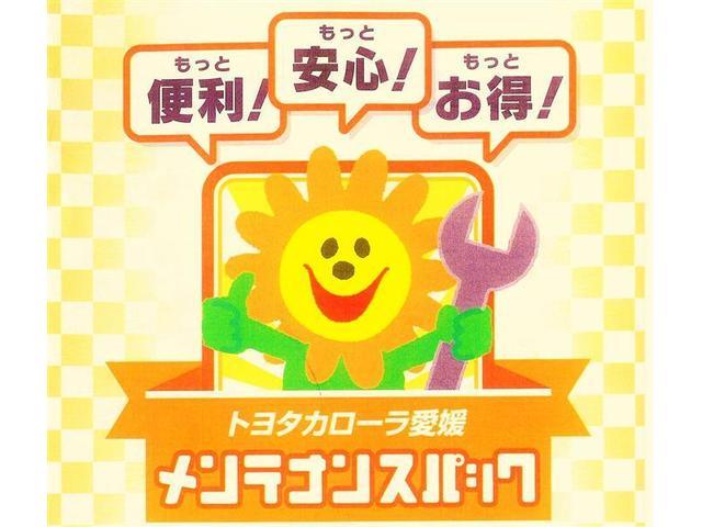 S バックモニター メモリーナビ フルセグTV スマートキ-(20枚目)