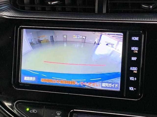G 衝突被害軽減ブレーキ メモリーナビ フルセグTV ETC(15枚目)