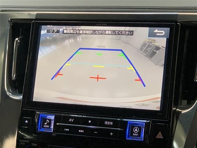 S バックモニター メモリーナビ 両側電動スライドドア(14枚目)