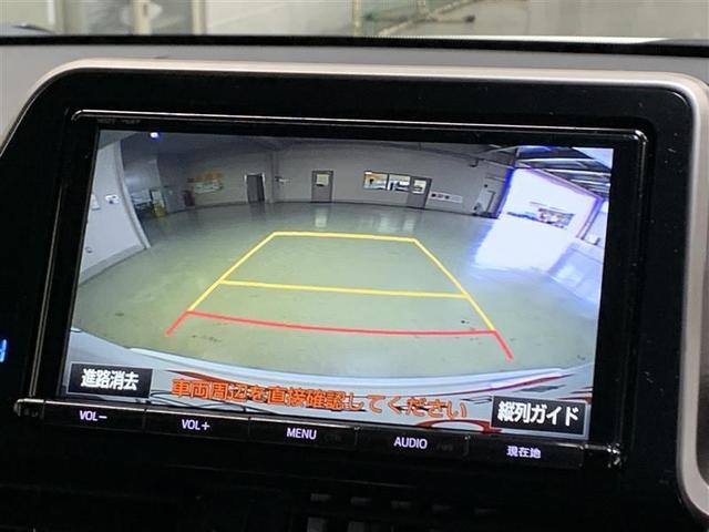 G ドライブレコーダー バックモニター メモリーナビ DVD(16枚目)