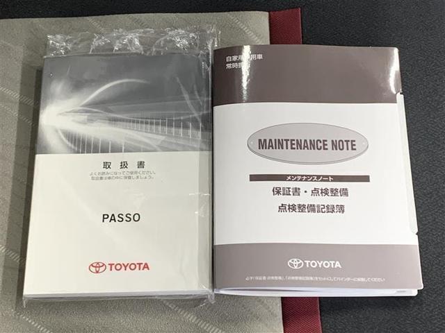 モーダ Gパッケージ スマートキ- ベンチシート LED(19枚目)