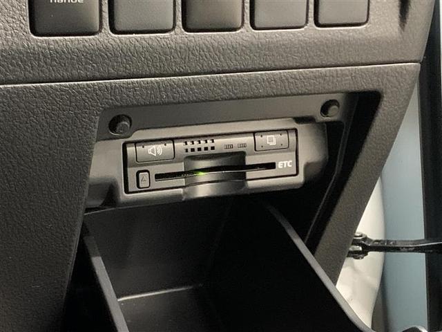 2.4Z バックモニター 両側電動スライドドア フルセグ(16枚目)